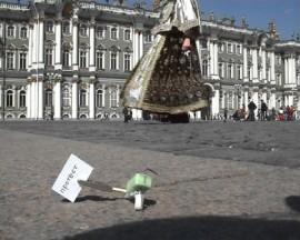 Protest - St Petersburg