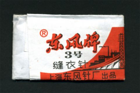 Packaging / Promotion  - Hand Sewing Needles