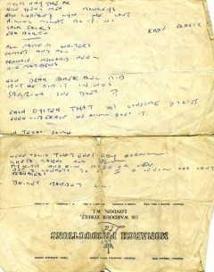 Marion's lyrical crib sheet written on a film studio letterhead