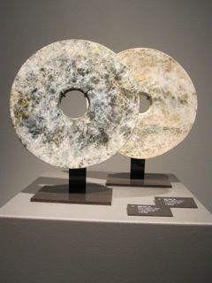Jade disc, Bi (2)