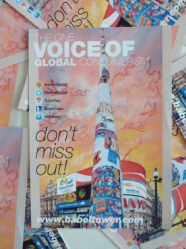 Babel Tower Flyer