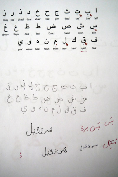 trying to write in arabic