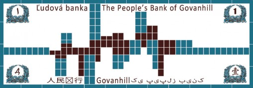The People's Bank note