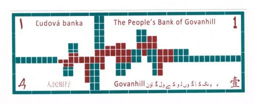 printed banknote
