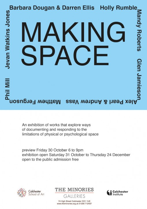Making Space invitation email