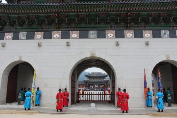 Changing of the guards at Gyeongbokgung