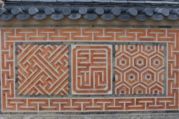 Tile details in the architecture, Seoul