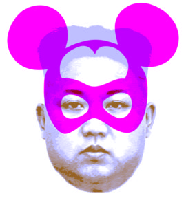 Kim Jong-un screenprint
