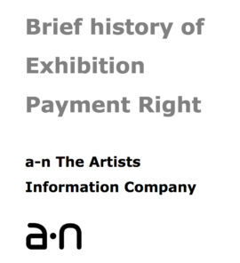 exhibition-payment-right