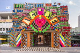 Morag Myerscough & Luke Morgan, Temple of Agape, . Photo: Gareth Gardner