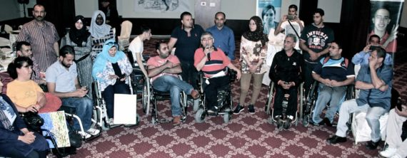 Palestinian Disabled Athletes and Artists