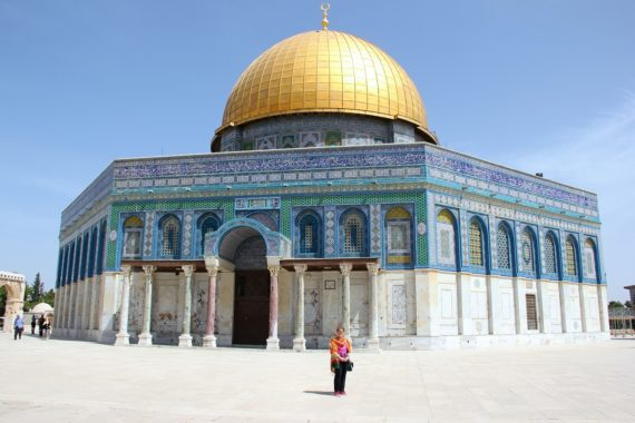 The Dome of the Rock - Old City of Jerusalem