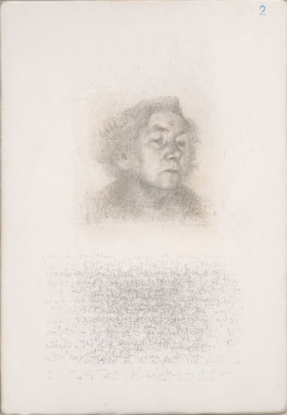 300dpi Roy Eastland 2014, silverpoint, 21x4.5cm 'Photo booth portrait 2', silverpoint