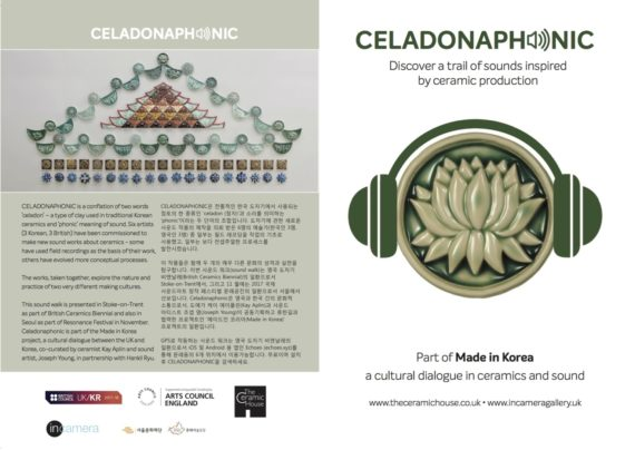 Celadonaphonic leaflet in Korean