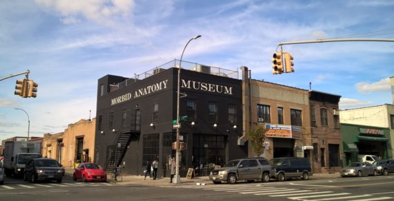 Exterior of the former Morbid Anatomy Musem in Brooklyn, NY
