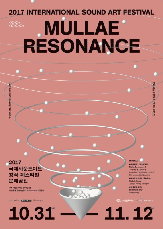 Mullae Resonance Flyer
