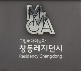 Logo of the MMCA Residency program,