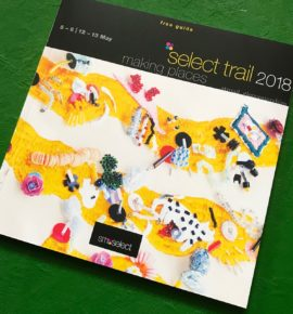 Select Trail Programme