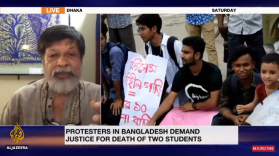 Screen grab of photographer Shahidul Alam's interview on Al Jazeera