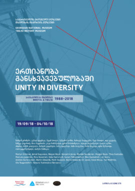 Unity in Diversity POSTER A1