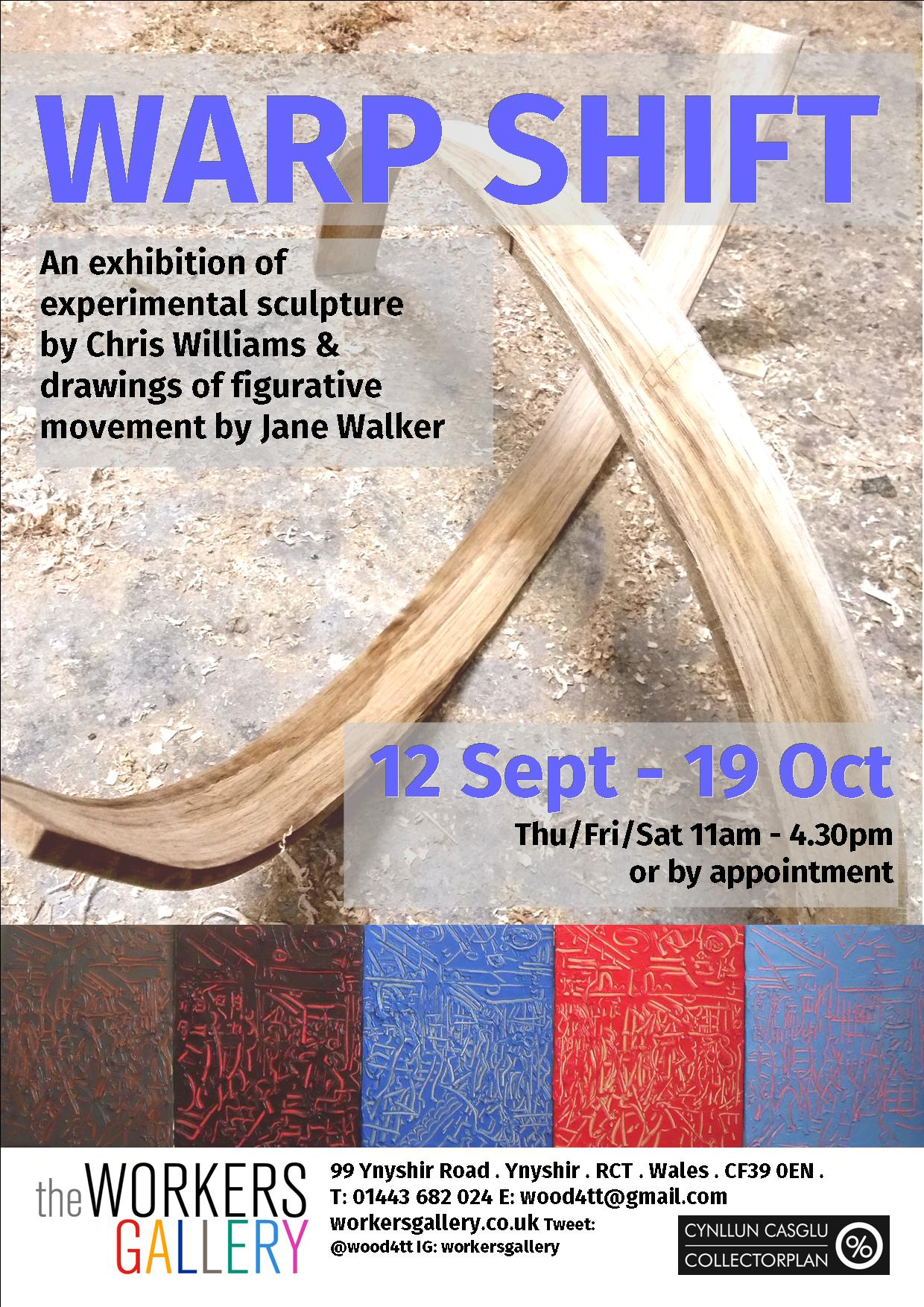 poster for art exhibition