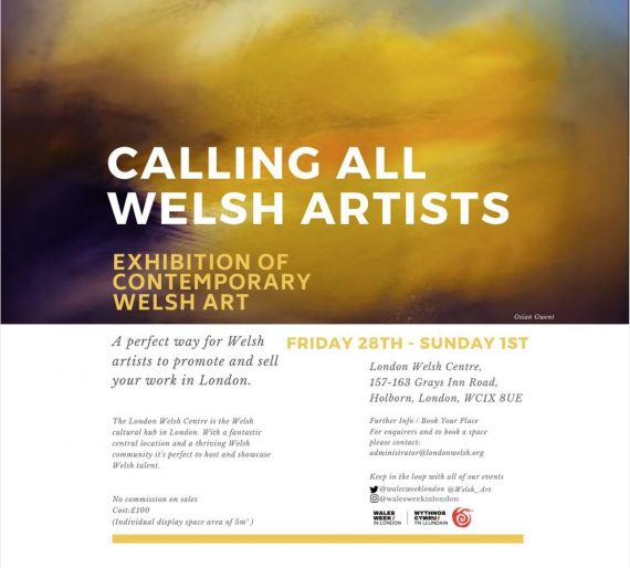 London Welsh contemporary art exhibition