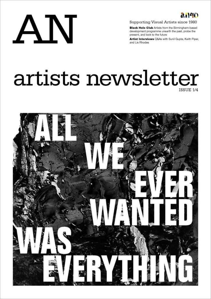 Artists Newsletter #1 The 1980s